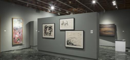 Reapertura del Museo: Sábado, 12 de diciembre de 2020, 12:00 horas